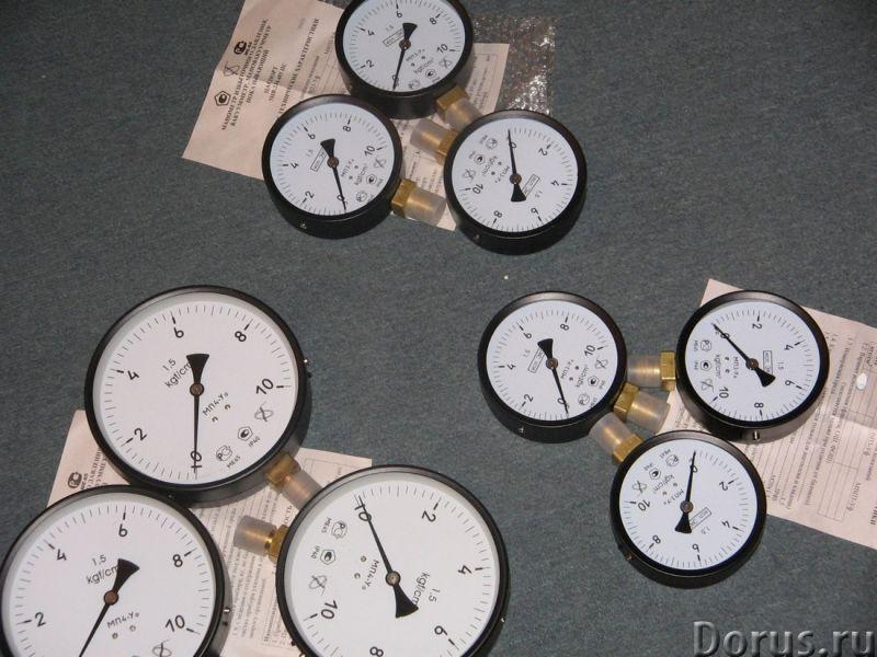 Продаем манометры - Промышленное оборудование - Манометры технические МП2-У, МП3-У, МП4-У, ДМ02, ДМ1..., фото 5