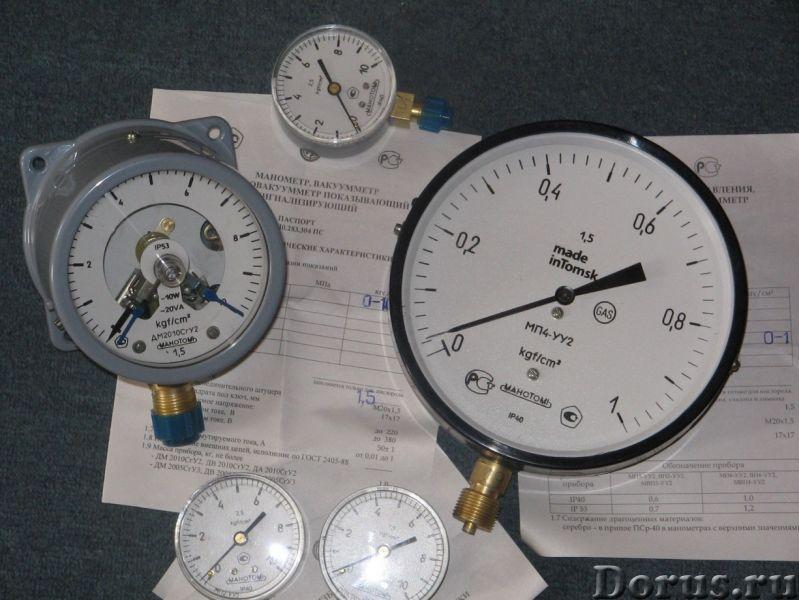Продаем манометры - Промышленное оборудование - Манометры технические МП2-У, МП3-У, МП4-У, ДМ02, ДМ1..., фото 7