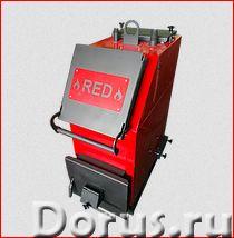 Полуавтоматические котлы Vulkan RED 14 - 320 кВт - Промышленное оборудование - RED — это современный..., фото 1