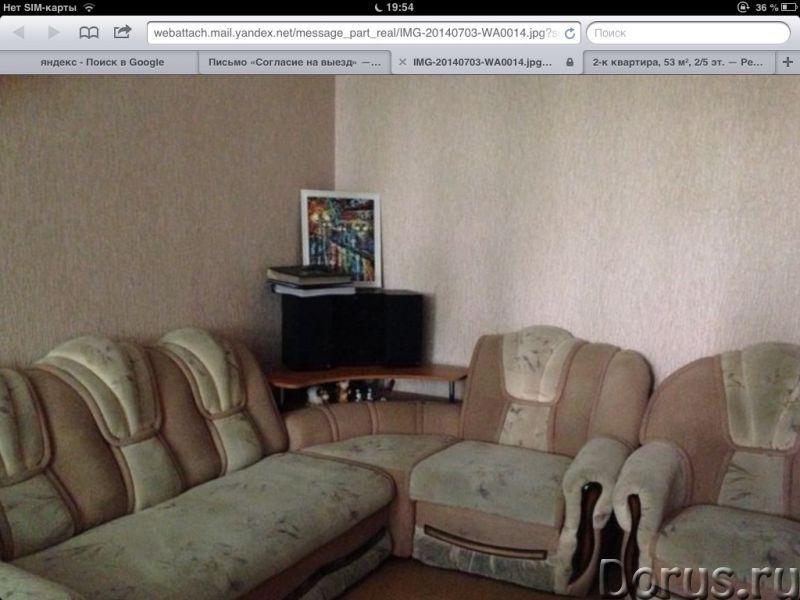 Сдам посуточно квартиру 2-х комнатную в центре Хабаровска - Аренда квартир - Сдам посуточно квартиру..., фото 3
