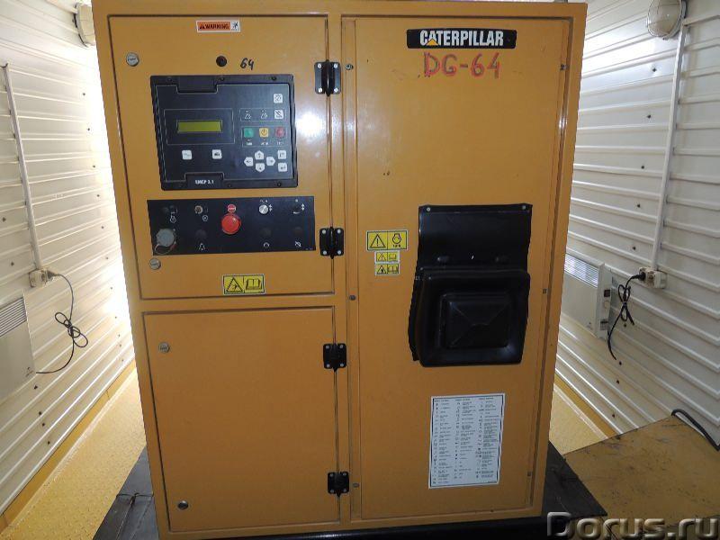Компания Восток Трак Деталь предлагает в наличии дизельные генераторы Caterpillar - Сельхоз и спецте..., фото 3