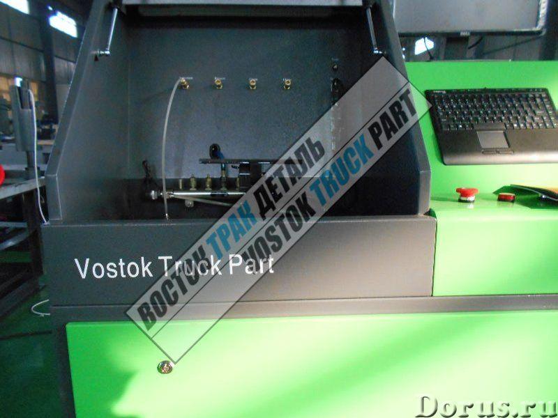 Стенд ТНВД, стенд для диагностики форсунок Common Rail - Промышленное оборудование - В компании Вост..., фото 1