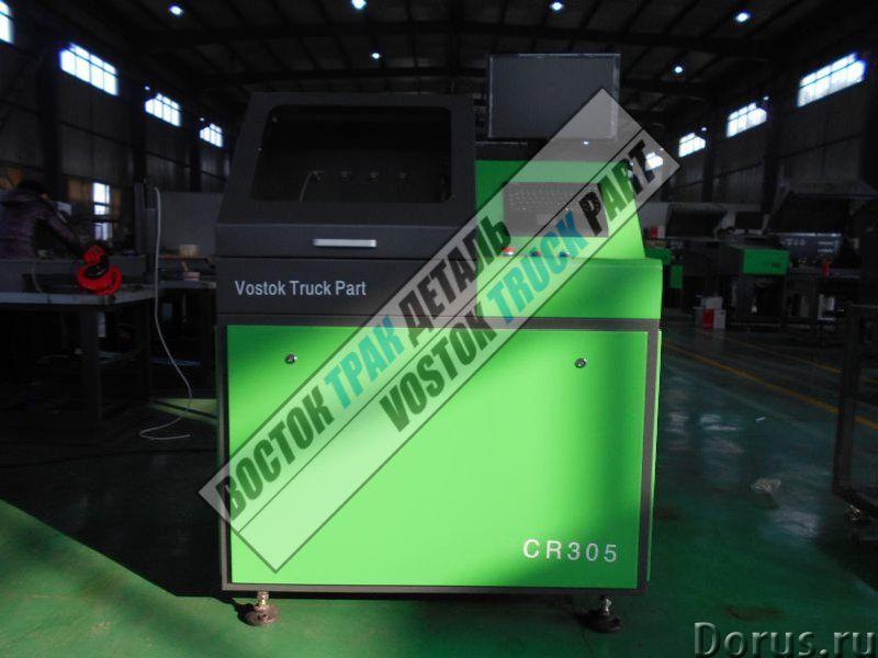 Стенд ТНВД, стенд для диагностики форсунок Common Rail - Промышленное оборудование - В компании Вост..., фото 2