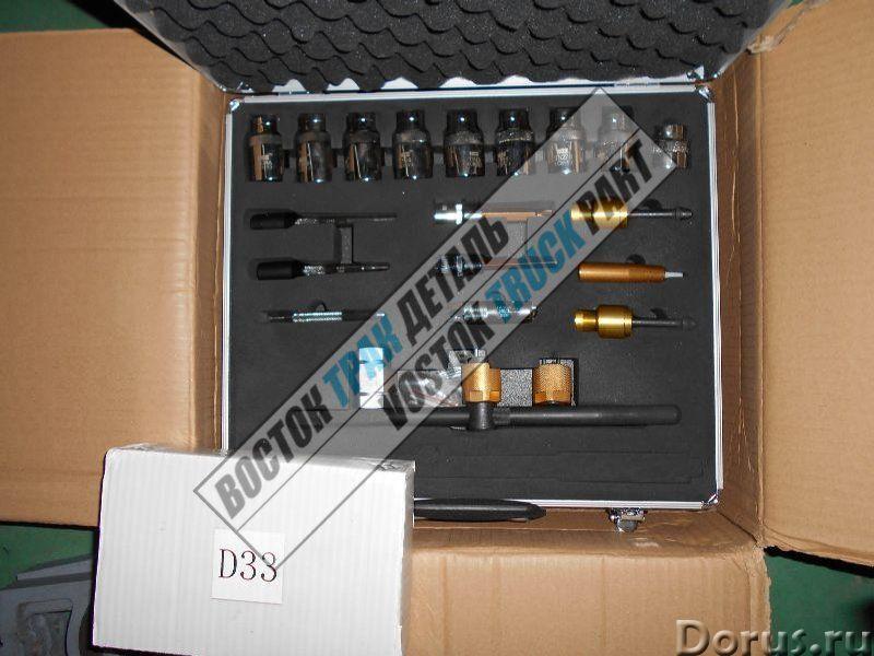 Стенд ТНВД, стенд для диагностики форсунок Common Rail - Промышленное оборудование - В компании Вост..., фото 6